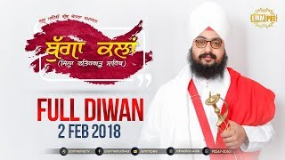 FULL DIWAN - 2nd Day - Bugga Kalan - Fatehgarh Sahib - 2 Feb 2018