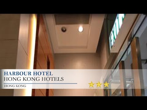 Harbour Hotel - Hong Kong Hotels