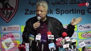مرتضى منصور لباسم مرسي: هات عرض من الأهلي وامشي (اتفرج)
