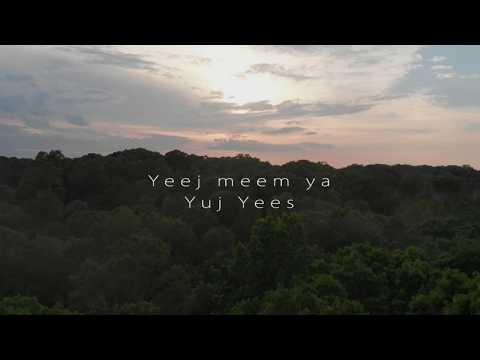 Rain Vue - Yuj Yees (Lyric Video)