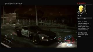 Возвращение  Need for Speed
