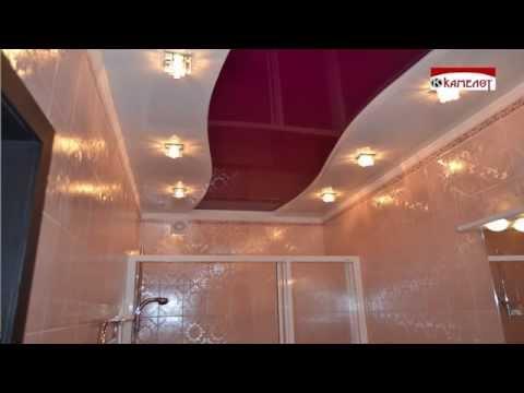 Установка и производство натяжных потолков компании Камелот