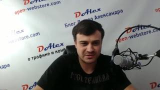 Азамат Ушанов - простейшие методы продаж в инфобизнесе приносящие результаты