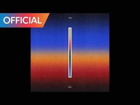우원재 - 시차 (We Are) (Feat. 로꼬 & GRAY) (Official Audio)