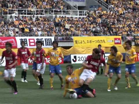 Post-disaster kick off for Japan