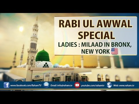 Ladies Milaad in The Bronx, New York
