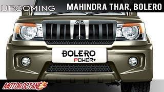 2019 Mahindra Bolero and Thar BS6 Coming | Hindi | MotorOctane