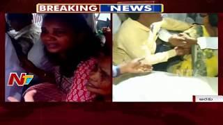 Araku MLA Kidari Sarveswara Rao Wife and Family Members to Visit Mortal of Sarveswara Rao | NTV