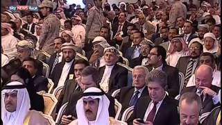 مؤتمر الرياض.. وثيقة لإنهاء معاناة اليمن