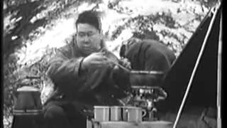 The Snow Creature trailer 1954