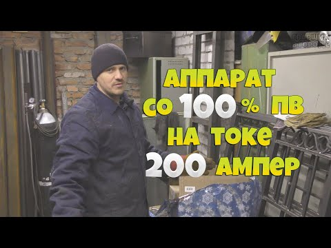 Мой новогодний подарок / Сварочный инвертор ИЖ 200 ВД!