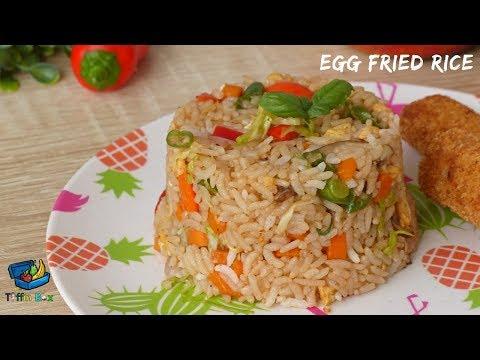 Egg / Vegetable Fried Rice || Indian Style Stir Fried Rice - Kids Lunch Box Idea || এগ ফ্রায়েড রাইস