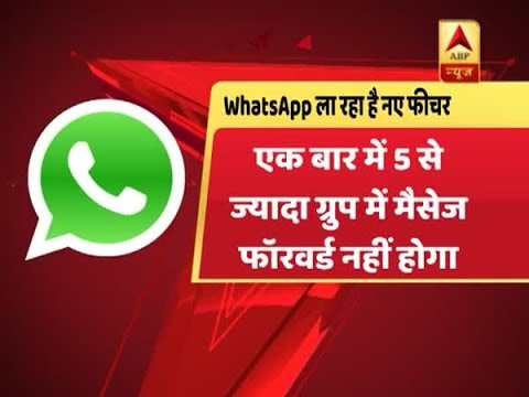 WhatsApp's new feature for India limits message forwarding to five chats