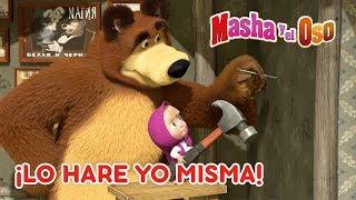Masha y el Oso - 🙋 ¡Lo Haré Yo Misma! 👑