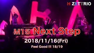 15 Next Step_Feel Good!!! 18/19