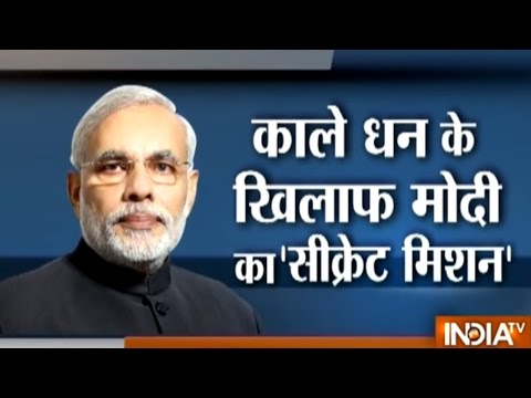 Yakeen Nahi Hota: PM Modi's Secret Mission to Eradicate Black Money