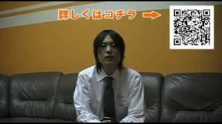 こんにちは、アンショップスタッフです。 大阪、高収入のアルバイトです。