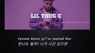 LIL THUG E - Нүд үгтэй Korean translation