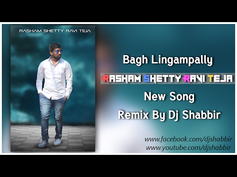 New pictures download 2020 pagalworld dj songs mp3