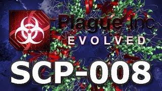 Plague Inc: Custom Scenarios - SCP-008