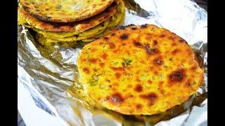 अगर ऐसी मिस्सी रोटी घर पर बनाओगे तो रेस्टोरेंट और ढाबा सब भूल जायेंगे | Missi Roti Recipe/Missi Roti