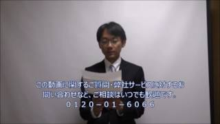 http://souzoku2.info/ 後妻業でなくても、金持ち老人の後妻や後夫(後...