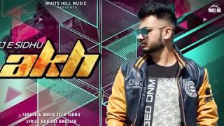 Akh (Motion Poster) Tej E Sidhu | Rel. on 25 July | White Hill Music