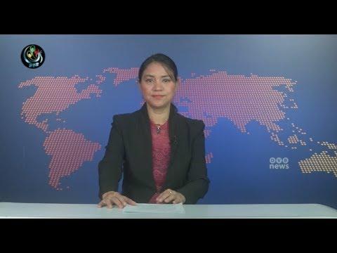DVB TV 15th February 2018 Headline News