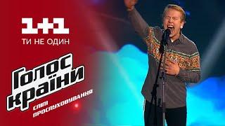 Иван Базюк