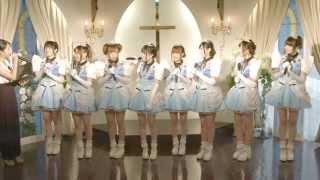 放課後プリンセス 2015年8月20日メジャーデビュー記念イベント 道重佐保...