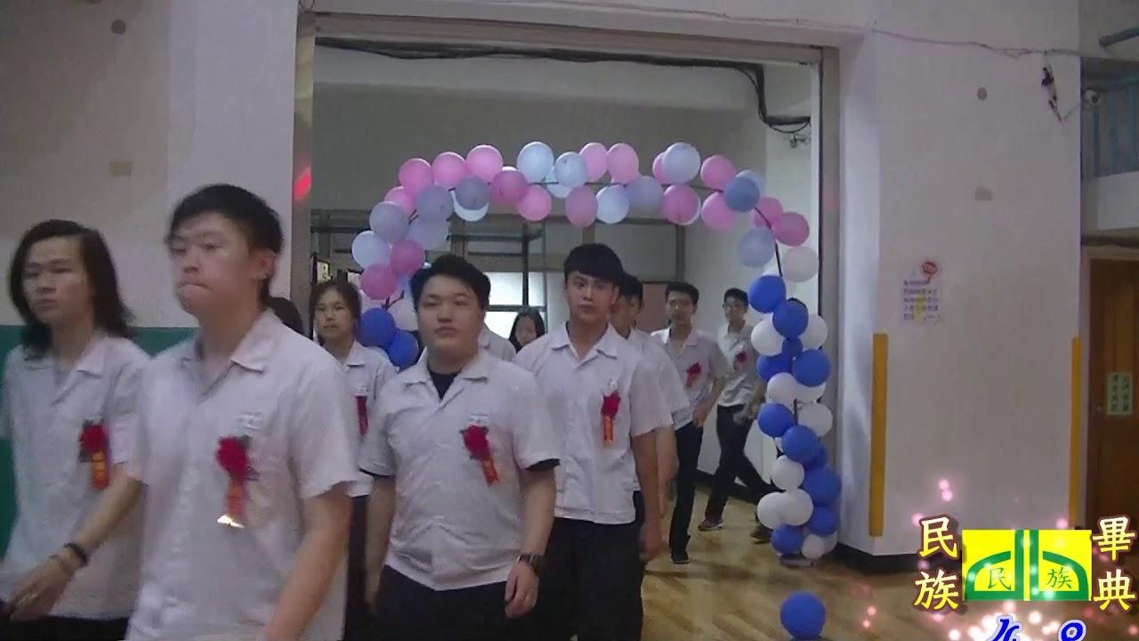 107年民族國中48屆畢業典禮校長帶領畢業班入場 - YouTube