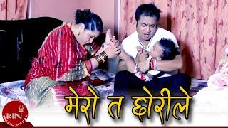 Mero Ta Chhori Le Teej By Pashupati Sharma Tika Pun HD