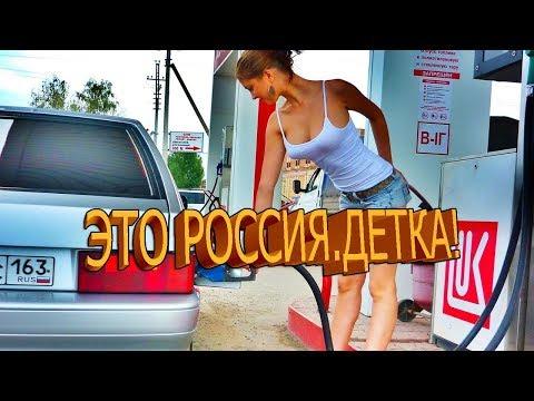 Умом РОССИЮ не понять!Это  РОССИЯ !!!Подборка 2017.