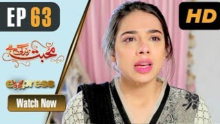 Pakistani Drama | Mohabbat Zindagi Hai - Episode 63 | Express Entertainment Dramas | Madiha