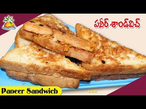 How to make Paneer Sandwich Easy in Home - Paneer Breakfast Recipes | Godavari Village Foods