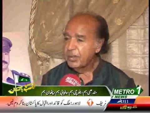 Ustad Salamat Hussain Khan
