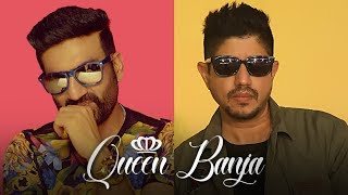 QUEEN BANJA (AUDIO SONG) | PREET HARPAL, HARRY ANAND | NEW PUNJABI SONGS 2018