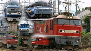 JR貨物 西日本の貨物列車 総集編 2017年版