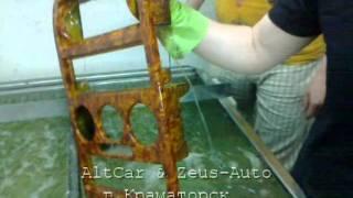 Тюнинг, Иммерсионная печать, Аквапечать, Краматорск.mpg(, 2011-05-23T21:52:17.000Z)