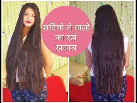 सर्दियों मे कैसे रखें बालों को रेशमी और चमकदार * WINTER Hair Care Routine | Sushmita's Diaries hindi