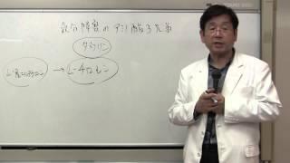 2014年2月12日に廣瀬クリニックのグループ療法で行われた 精神科医 心療...