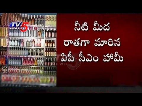 "Liquor Kick - TV5 Special Focus On ""Liquor Shops"" In AP | TV5 News"