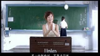 梁靜茹-暖暖 MV(480P) thumbnail