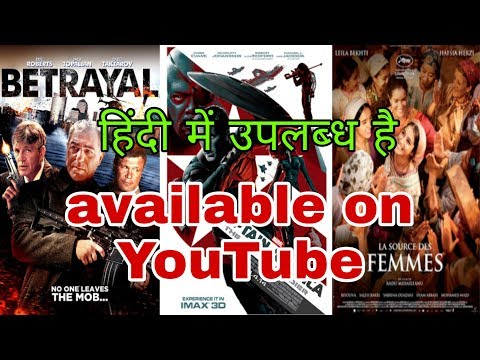 Top 3 Hollywood movie Hindi dubbing available on YouTube #hollywoodmovies