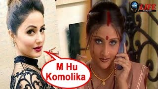 Revealed: क्या हिना निभाएंगी 'Kasauti Zindagi Ki 2' में Vamp का किरदार?|Hina Khan To Play Vamp Role