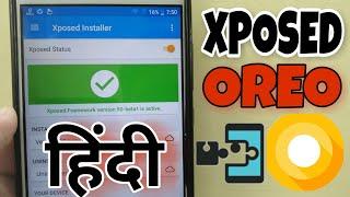 Xposed Framework Oreo - How to install xposed framework On android Oreo(8.0)