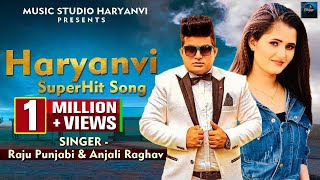 Download New Hot Haryanvi SuperHit Song 2017 || Raju Punjabi & Anjali Raghav || DJ Hits MP3 song and Music Video