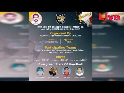 Air Force vs Railway Jind Handball Match Live  || HARYANA SPORTS