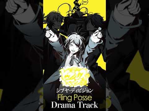 Eng Hypnosis Mic — [Eng translation of Fling Posse Drama Track 1]
