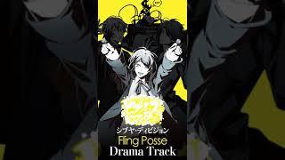 ヒプノシスマイク「シブヤ・ディビジョンFling Posse Drama Track① 」from 「Fling Posse-F.P.S.M-」(第四弾CD) thumbnail